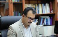 تصويب سند آمايش استان بوشهر در كميسيون تخصصي شوراي عالي آمايش