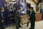 تقدیر از خانواده های شهدا م مدافعین سلامت در جشنواره شهید رجایی