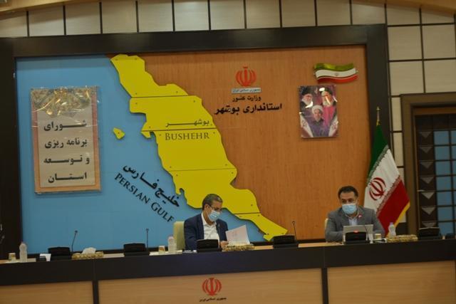 برگزاری هفتمین جلسه شورای برنامه ریزی و توسعه استان