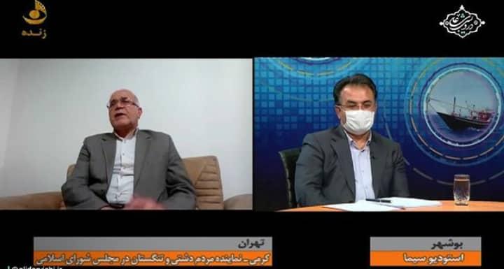 حضور دکتر درویشی ریاست سازمان مدیریت وبرنامه ریزی استان بوشهر در برنامه زنده تلویزیونی