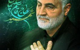 پیام رئیس سازمان مدیریت وبرنامه ریزی استان بوشهر به مناسبت سالگرد شهادت سردار شهید حاج قاسم سلیمانی
