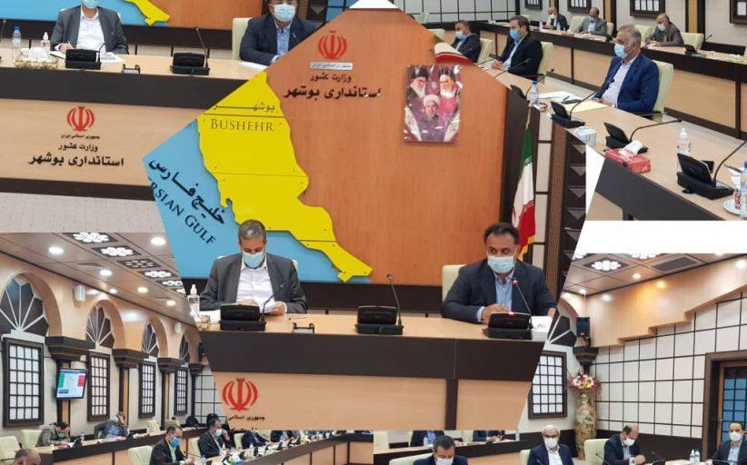 یازدهمین جلسه ستاد اقتصاد مقاومتی استان بوشهر تشکیل جلسه داد
