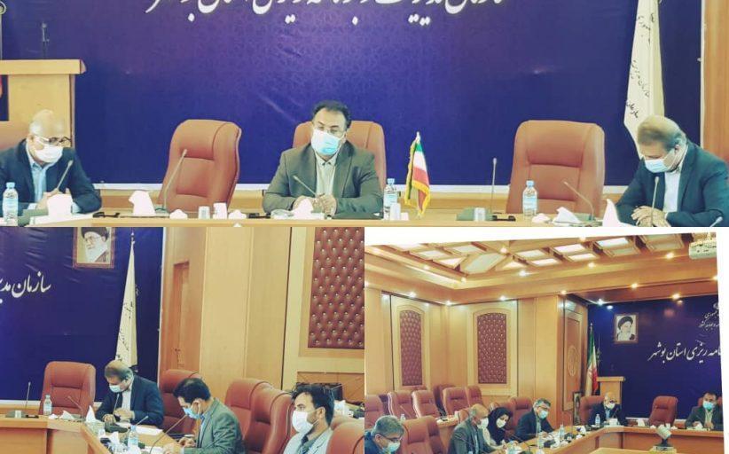 جلسه ستاد درآمد و تجهیز منابع استان تشکیل شد