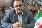 اعلام زمان بندی ورود گزارش های خود ارزیابی شاخص های عمومی سطح ملی و استانی