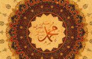 پیام تبریک رئیس سازمان مدیریت و برنامه ریزی استان به مناسبت عید مبعث