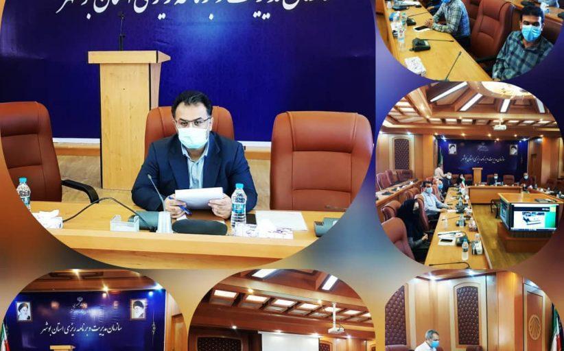 چهارمین نشست دانش افزایی سازمان مدیریت و برنامه ریزی استان بوشهر