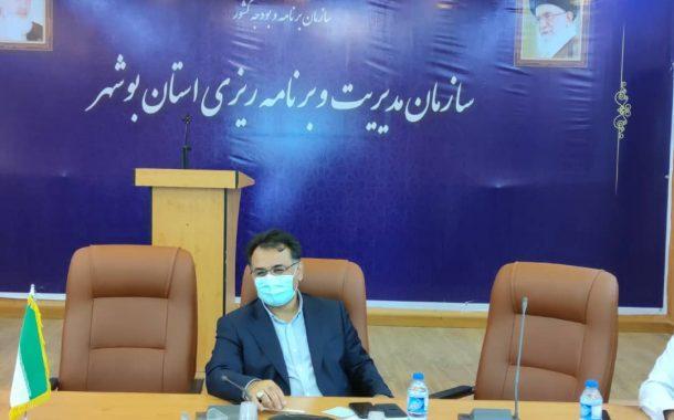 هشتمین نشست دانش افزایی سازمان مدیریت و برنامه ریزی استان بوشهر